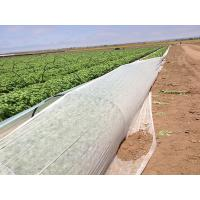 Garden Ground Cover Fabric / Weed Control Non Woven Fabric For Maintain Temperature Manufactures
