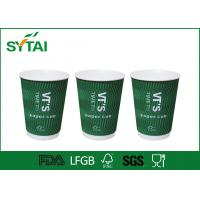 China Green S Tea Disposable Paper Coffee Cups With Lids , Triple Walled on sale