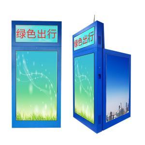Buy cheap Waterproof Outdoor Digital Signage Lcd Advertising Display 2000CD/M2 Brightness from wholesalers