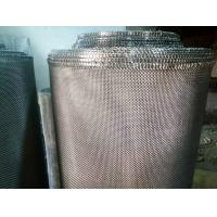 China Durable Stainless Steel Welded Wire Mesh Panels Woven Dutch Separation 304 316 316L on sale