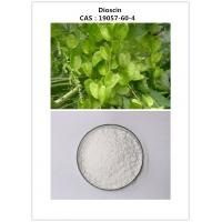 98% Purity Natural Plant Extracts 19057-60-4 Dioscin Dioscorea Nipponica Source Manufactures