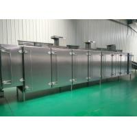 Continuous Auto Peanut Processing Machine Nut Roasting Equipment Strong Cooling Manufactures
