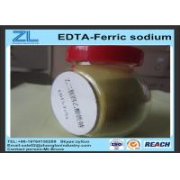Yellow Powder Raw Materials For Paper Making 13% Cas 15708-41-5 EDTA FeNa Manufactures