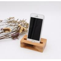 China Craft Wooden Wireless Speaker / Voice Amplifying Base Enterprise Customization Supported on sale