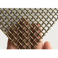 Quality Decorative Antique Bronze Plated Wire Mesh Wire Diameter 1.75mm Aperture 5mm for sale