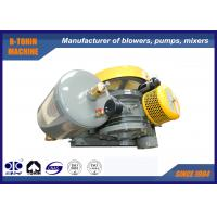 HC-40S Rotary Air Blower , DN32 wastewater aeration blower 0.75KW Manufactures