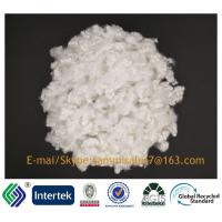 7DX64MM PSF siliconized raw white 100% polyester GRS certified Manufactures
