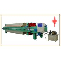 (1250) Hydraulic Compact Filter Press Manufactures