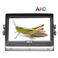 China AHD 7 Inch Rear View Split Quad Monitor on sale