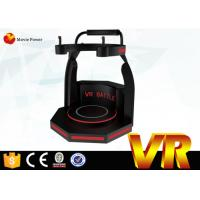 China 360 Degree rotating 9D VR free battle shooting game latest virtual reality game machine on sale