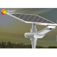 Integrated Solar Powered Garden Street Lamps Super Bright  With 3 - 5 Years Warranty Manufactures