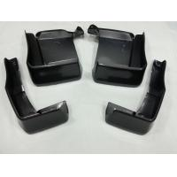 Quality Rubber Painted Mud Guards For Honda Accord 2012 - 2013 - 2014 Aftermarket Repair for sale