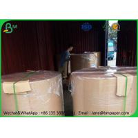 C1S SBS Board Paper For Name Card , 100% Virgin Pulp Ivory Board Big Paper Rolls Manufactures