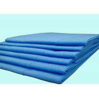 Polypropylene Spunbond Hydrophilic Non Woven For Sanitary / Medical Use Manufactures