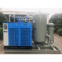 China Vertical Air Products Nitrogen Generator , Medical Psa Nitrogen Gas Plant on sale