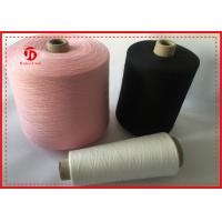 China 40 / 2 Garment Core Spun Polyester Yarn , Dyed Colored Polyester Sewing Thread on sale