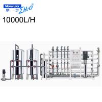 China Reverse Osmosis Drinking Water Treatment Machine with EDI System on sale