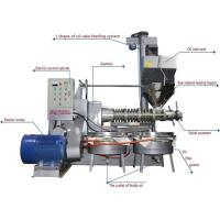 China Steel Screw Oil Press Machine , Fully Automatic Oil Processing Equipment on sale