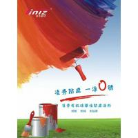 Building Silicone Elastomeric Roof Coating , Liquid Silicone Based Roof Coating