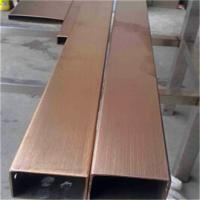 rose gold Stainless Steel Pipe Tube Brushed Finish 201 304 316 For Handrail Balustrade Ceiling Decoration Manufactures
