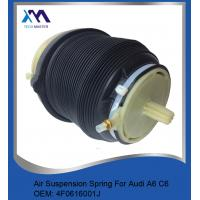 Audi A6 C6 Rear Air Suspension Springs , 4F0616001J Rubber Air Spring Manufactures