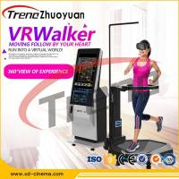 Quality 9D VR Treadmill Virtual Reality for sale