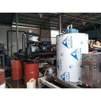 Buy cheap Industrial Irregular 5Ton per day Seawater Flake Ice Machine For  fish vessel Freezing Fish 15.3KW from wholesalers