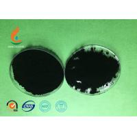 China 50 G / L Furnace Carbon Black Powder In Printing Inks12 mm PARTICAL on sale