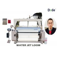 Tsudakoma Plain Weaving Water Jet Loom Machine , High Speed Loom Machine Manufactures