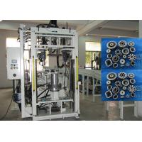 DC Stator Core Assembly Machine / Stator Rotor Core Stamping Machine Manufactures
