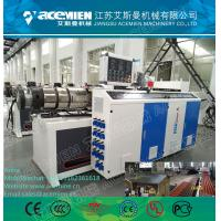 Quality trapezoidal roof sheet machine plastic wave sheet making machine for sale