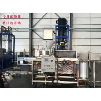 P5 / P10 Model Automatic Ice Cube Machine with PLC Control , Nugget Ice Machine Manufactures