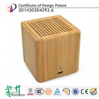 HaiRong 100% natural bamboo bluetooth speaker with patent design Manufactures