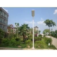 All In One Solar led Street Light, 20w integrated solar LED Street Lights with CE ROHS Manufactures