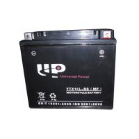 12v 13ah Rechargeable AGM Motorcycle Battery YTX15-BS , 175*87* 130mm Manufactures