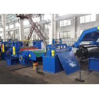 China Sheet Metal Automatic Slitting Machine  For Hot Rolled Coils 600 - 1600mm on sale