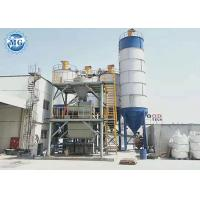 China Manufacturer Directly Supplier Industrial Mixer Tile Adhesive Mixing Dry Mortar Mixing Equipment on sale