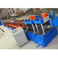 China High Speed Cold Roll Forming Machine , Quick Interchangeable C Purlin Machine on sale