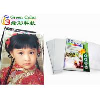 Premium two sided photo paper A6 230g high glossy photo print paper Manufactures