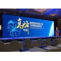 4.81MM Pitch Concert Screen Rental , Advertising LED Billboard Fast Connection Manufactures