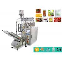 Molasses / Jam / Ice cube Filling And Packing Machine with Schneider Touch Screen Manufactures
