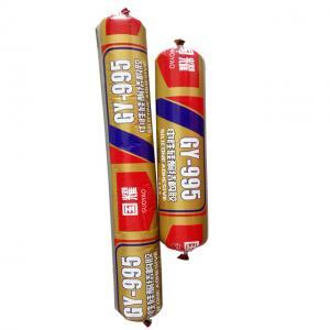 silicone sealant applicator/neutral silicone sealant no smell/odorless silicone sealant Manufactures