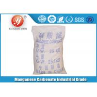 ElNECS No. 209-942-9 Manganese Carbonate Powder Industrial Rosy Triangle Crystal Manufactures