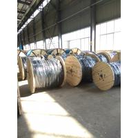 Aluminium Electrical 3 Core XLPE Cable , Steel Wire Armoured XLPE Cable Silver Manufactures