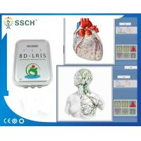 8D NLS Health Analyzer Machine For SPA Club Home Quantum Resonance Vector System Manufactures