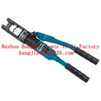 Hydraulic crimping tool Safety system inside KYQ-300B Manufactures