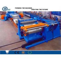 High Precision Small Sheet Metal Slitter Machine 0.3 - 0.7mm Approved CE Manufactures