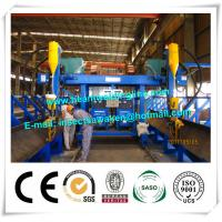 Professional T Type Submerged Arc Welding Machine For H Beam Production Line Manufactures