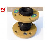 China NBR Rubber Bellows Expansion Joints , Plumbing Expansion Joint Easy Maintainence on sale