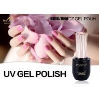 Soak Off Removal UV LED Gel Nail Polish At Home No Crick OEM / ODM Avaliable Manufactures